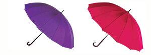 雨の日に、桜が傘に咲く 可愛い〜桜吹雪 傘(16本骨)PL