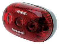 Panasonic(パナソニック)LEDかしこいテールライトSKL091グレー