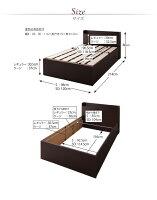 【送料無料】<組立設置>シンプルデザイン大容量収納庫付きすのこベッド【OpenStorage】ラージ【デュラテクノスプリングマットレス付き】シングルダークブラウン【】【10P20Oct14】