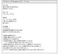 【送料無料】アバカシリーズ【Carama】カラマ【3人掛けソファ+テーブル】セットブラウンレッド【】【10P20Oct14】