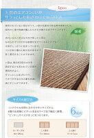 【送料無料】30タイプから選べる国産ふっくらい草ラグ【Sidy】シディ140×200cmグリーン【】【10P01Mar15】