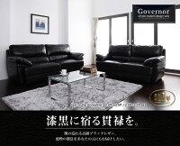 【送料無料】シンプルモダンデザインソファ【Governor】ガバナー2.5人掛け2.5P(W160)ブラック【】