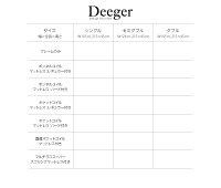 【送料無料】棚・コンセント付きフロアベッド【Deeger】ディージャー【マルチラス付き】セミダブルブラウン【】【10P01Mar15】