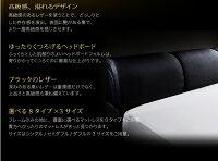 【送料無料】モダンデザインベッド【RODEO】ロデオ【羊毛デュラテクノマットレス付き】ダブルブラック【】【10P01Mar15】