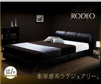 【送料無料】モダンデザインベッド【RODEO】ロデオ【羊毛デュラテクノマットレス付き】ダブルブラック【】