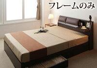 【送料無料】クッション・フラップテーブル付き収納ベッド【Relassy】リラシー【フレームのみ・マットレスなし】シングルダークブラウン【】