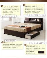 【送料無料】クッション・フラップテーブル付き収納ベッド【Relassy】リラシー【フレームのみ・マットレスなし】シングルダークブラウン【】【10P01Mar15】