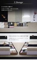 【送料無料】【S】【ナカクロ】モノトーンモダンデザイン棚・コンセント付収納ベッド【praily】プレイリー【フレームのみ・マットレスなし】シングル【10P01Mar15】