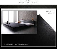 【送料無料】【K】【ブラック】棚・コンセント付きフロアベッド【Verhill】ヴェーヒル【フレームのみ・マットレスなし】キング【10P01Mar15】