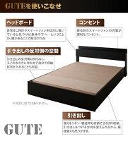 【送料無料】【D】【ブラックブラック】棚・コンセント付き収納ベッド【Gute】グーテ【ポケットコイルマットレス:レギュラー付き】ダブル【10P01Mar15】