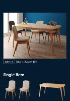 【送料無料】天然木北欧スタイルダイニング【Onnell】オンネル/5点セット(テーブル+チェア×4)グレー