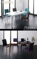 【送料無料】ハイグレードガラスダイニング【Placidez】プラシデスウォールナットブラック5点セット(テーブル×1、チェア×4)パープル