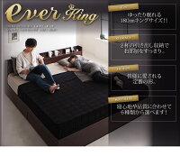 【送料無料】棚・コンセント付収納ベッド【EverKing】エヴァーキング【ポケットコイルマットレス:レギュラー付き】キングフレーム:ダークブラウン