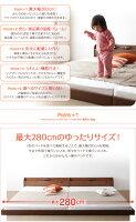 【送料無料】親子で寝られる棚・照明付き連結ベッド【JointJoy】ジョイント・ジョイ【日本製ポケットコイルマットレス付き】セミダブルホワイト【】【P16Sep15】