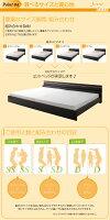 【送料無料】親子で寝られる・将来分割できる連結ベッド【JointEase】ジョイント・イース【日本製ボンネルコイルマットレス付き】ワイドK180ダークブラウン【】【P16Sep15】
