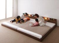 【送料無料】親子で寝られる棚・照明付き連結ベッド【JointJoy】ジョイント・ジョイ【日本製ボンネルコイルマットレス付き】ワイドK280ホワイト【】【P16Sep15】