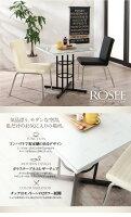 【送料無料】カフェスタイルガラスダイニング【rosee】ロゼチェアのみ単品販売(2脚組)ブラック1×ホワイト1【P14Nov15】