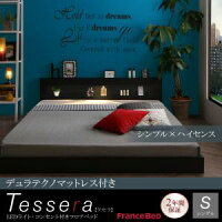 【送料無料】LEDライト・コンセント付きフロアベッド【Tessera】テセラ【デュラテクノマットレス付き】シングル【フレーム】ホワイトローベッド【】