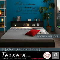 【送料無料】LEDライト・コンセント付きフロアベッド【Tessera】テセラ【羊毛入りデュラテクノマットレス付き】ダブル【フレーム】ホワイトローベッド【】
