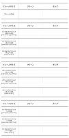 【送料無料】モダンデザインローベッド【FRANCLIN】フランクリン【ポケットコイルマットレス:レギュラー付き】クイーンワイドステージレイアウト(120cm)【マットレス】ブラック【】