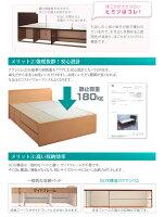 【送料無料】日本製棚・コンセント付き大容量チェストベッド〔Auxilium〕アクシリム〔フレームのみ・マットレスなし〕セミシングル〔フレーム〕ホワイト【】