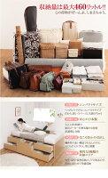 【送料無料】日本製ヘッドレス大容量コンパクトチェストベッド〔Creacion〕クリージョン〔フレームのみ・マットレスなし〕セミシングル〔フレーム〕ホワイト【】