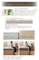 【送料無料】〔組立設置料込み〕日本製棚・コンセント・仕切り板付き大容量チェストベッド〔Inniti〕イニティ〔国産薄型ポケットコイルマットレス付き〕シングル〔フレーム〕ダークブラウン【】