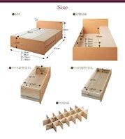 【送料無料】日本製棚・コンセント・仕切り板付き大容量チェストベッド〔Inniti〕イニティ〔デュラテクノスプリングマットレス付き〕シングル〔フレーム〕ダークブラウン【】