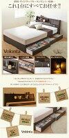 【送料無料】フラップ棚・照明・コンセントつき多機能ベッド〔Volonta〕ヴォロンタ〔フレームのみ・マットレスなし〕シングル〔フレーム〕ダークブラウン【】