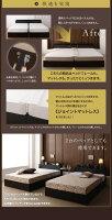 【送料無料】棚・コンセント・収納付き大型モダンデザインベッド〔Deric〕デリック〔フレームのみ・マットレスなし〕WK260(セミダブル+ダブル)〔フレーム〕ブラック【】