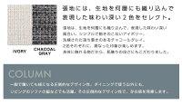 【送料無料】北欧デザイナーズダイニングシリーズ〔Spremate〕シュプリメイト5点Aセット(テーブル+チェアA×4)アイボリー×チャコールグレー【】