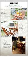 【送料無料】チーク天然木折りたたみ式本格派リビングガーデンファニチャー〔fawn〕フォーン3点セットC(テーブルB+チェアA)ガーデン家具【】