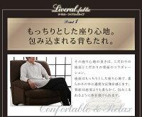 【送料無料】ハイバックソファ【Liveral】リベラル・ファブリックタイプBセット(2P(2人掛けサイズ)+オットマン)スカイブルー〔脚〕木脚ナチュラル【】