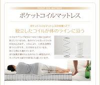 【送料無料】搬入・組立・簡単!選べる7つの寝心地!すのこ構造脚付きマットレスボトムベッド〔プレミアム2層ポケットコイルマットレス付き〕セミシングル〔マットレス色〕ブラック【】【P06May16】