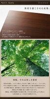 【送料無料】コンセント・収納付きコンパクトサイズナイトテーブル〔Giocatore〕ジョカトーレ幅30cmブラウン【】【P06May16】