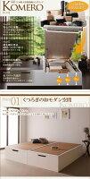 【送料無料】美草・日本製大容量収納跳ね上げ畳ベッド〔Komero〕コメロラージ・セミダブル〔フレーム色〕ダークブラウン〔畳カラー〕ブラウン【】【P06May16】