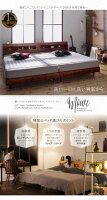 【送料無料】棚・コンセント付デザインすのこベッド〔Mowe〕メーヴェ〔マルチラススーパースプリングマットレス付き〕セミダブル〔フレーム色〕ウォルナットブラウン【】