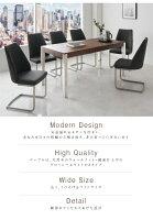 【送料無料】アーバンモダンデザインダイニング〔Moderne-Gra〕モダーネ・グラ/7点セット(ダイニングテーブルW160+ハイバックチェア6脚)〔チェア〕ブラウン〔テーブル〕ホワイト【】【10P18Jun16】