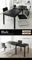 【送料無料】スライド伸縮テーブルダイニングシリーズ〔Blade〕ブレイド/5点セット(ダイニングテーブルW135-235+チェア4脚)〔チェア〕ブラック【】【10P18Jun16】