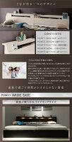 【送料無料】家族と過ごす棚・照明・コンセント付連結ベッド〔Wispend〕ウィスペンド〔最高級ウレタン入りナノポケットコイルマットレス付き〕シングル右タイプ〔フレーム色〕ダークブラウンファミリー/大型/フロアベッド【】【10P03Sep16】