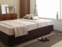 【送料無料】ホテル仕様デザインダブルクッションベッド〔ポケットコイルマットレス〕セミダブル【】【10P03Sep16】