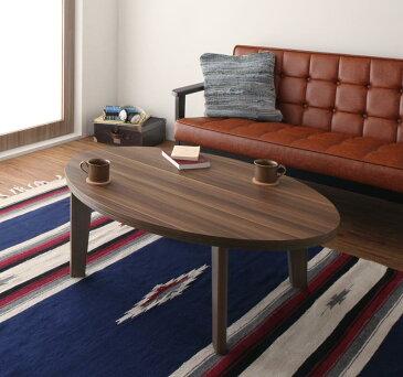 【送料無料】オーバルデザイン 天板リバーシブル こたつテーブル 〔Paleta〕パレタ 楕円形(105×75) ブラウン×ホワイト【代引不可】
