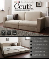 【送料無料】ポケットコイルで快適快眠ゆったり寝られるデザインソファベッド〔Ceuta〕セウタ幅80cmブラック【】