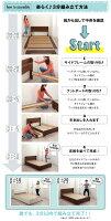 【送料無料】工具いらずの組み立て・分解簡単収納ベッド〔Lacomita〕ラコミタ〔ボンネルコイルマットレス付き〕セミダブル〔フレーム色〕ブラウン【】