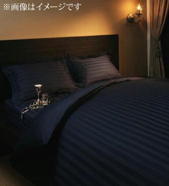9色から選べるホテルスタイル ストライプサテンカバーリングシリーズ 布団カバーセット 和式用 50×70cm枕用 セミダブル3点セット ブルーミスト【代引不可】