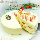 【送料無料】【とろけるバニラのフローズンスイーツ】誕生日 ケーキ お祝い スイーツ 冷凍 すぐ食べられる 半解凍 セミフレッド かわいい 映え 不二家 フジヤ ふじや・・・