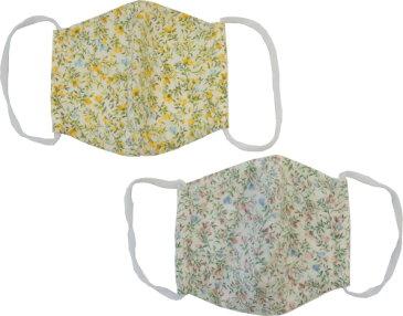 【日本製】花柄 布マスク 2枚セット 綿100% 予防 かわいい きれい 清潔 洗濯 無地 大人 子供