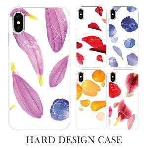 スマホケース全機種対応iPhoneSEiPhone6siPhone6sPlusiPhone6XperiaZ5SO-01HAQUOSZETASH-01HSH-02HiPhone5sxperiaz3so-01gso-02gxperiaz4so-03gso-04ggalaxys5sc-05gアイフォン6ハードケースカバー印刷【よかタウン】