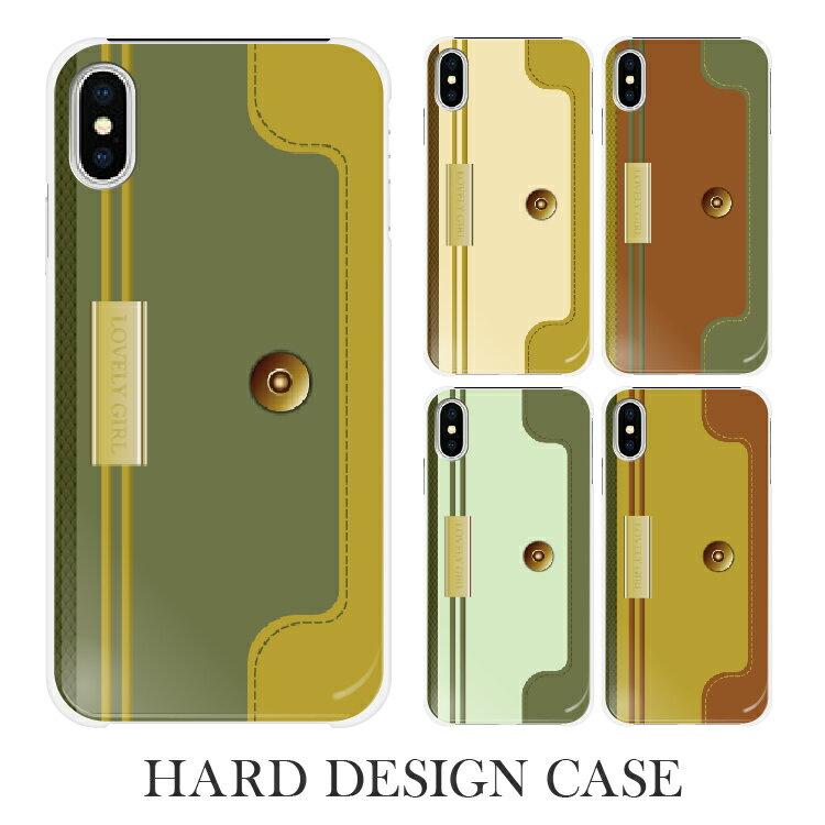 73c29e1efa iPhoneX スマホケース ハードケース アイフォンテン アイフォン アイフォーン iphonex Apple アップル docomo ドコモ au  エーユー
