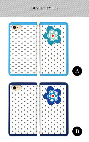 スマホケース手帳型ベルトなしケース全機種対応iPhoneXiPhone8iPhone8PlusiPhone7iPhone7PlusiPhoneSEXperiaSO-02KSO-01KSOV36SOV35701SOAQUOSSH-01Kスマホカバー手帳携帯ケースおしゃれかわいい合皮可愛い花柄デザイン手帳【グローバル】